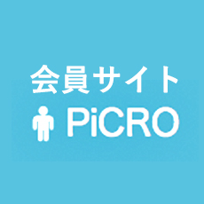 Picro